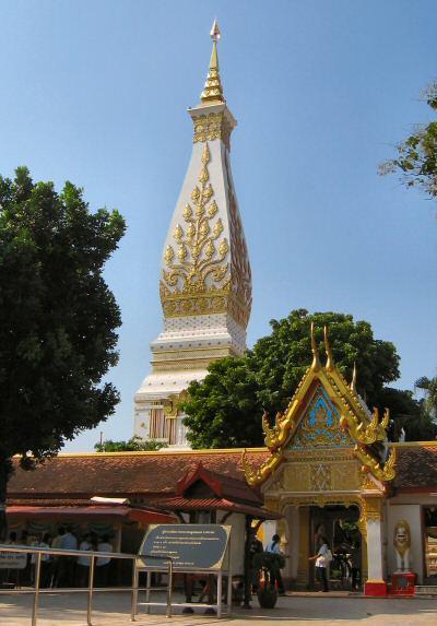 Chedi Wat That Phanom